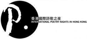 Student Interpreters in International Poetry Nights in Hong Kong