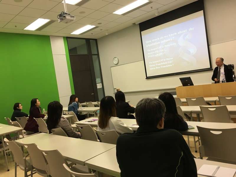 "Mini lecture: ""Translation Industry in Chinese Communities"" by Professor Sin King Kui"