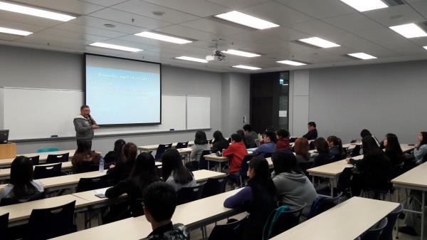 Scene of the lecture
