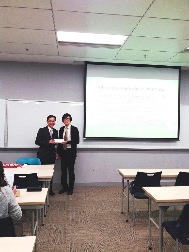 楊樹彬先生(左)與翻譯文學碩士(商務與法律)課程總監李劍雄博士