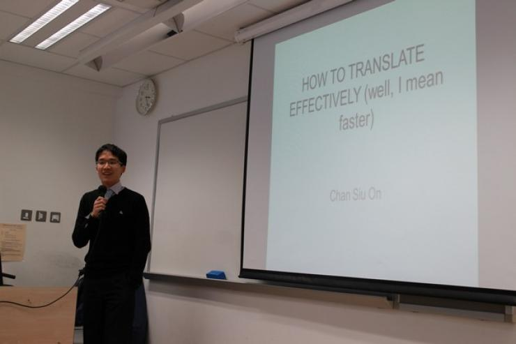 Seminar on How to Translate Effectively
