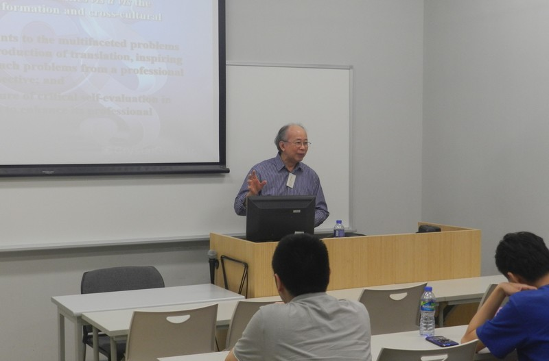 """The second trial lecture, """"Translation Industry in Chinese Communities"""", by Professor Sin King Kui"""
