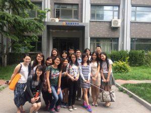 Overseas learning