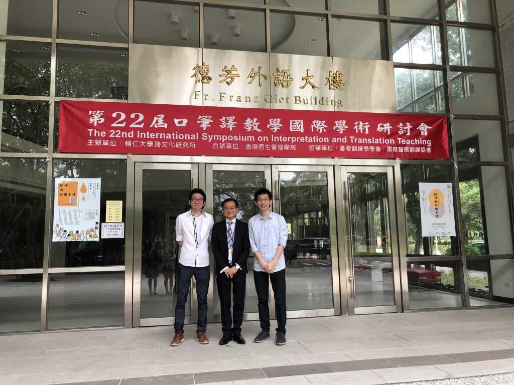 (From left to right) Mr. S Y Siu, Dr. K M Cheung and Dr. S C Siu