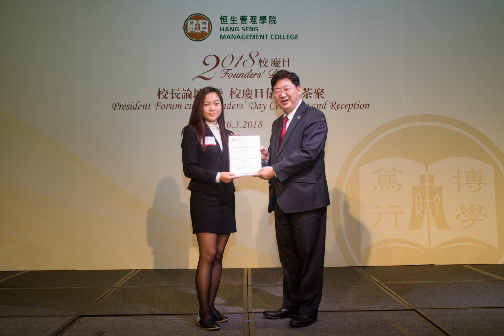 Venessa Leung, awardee of the Entrance Scholarship (Scheme 1)