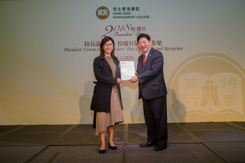 Carmen Chung, awardee of the President's Scholarship