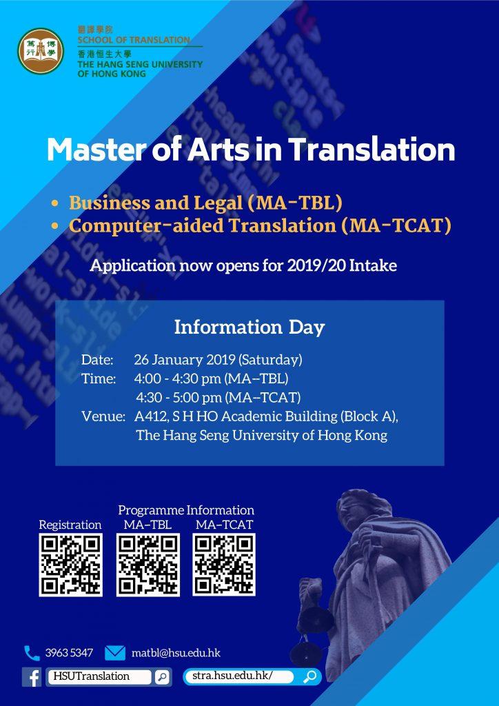 InfoDay MA in Translation 2019