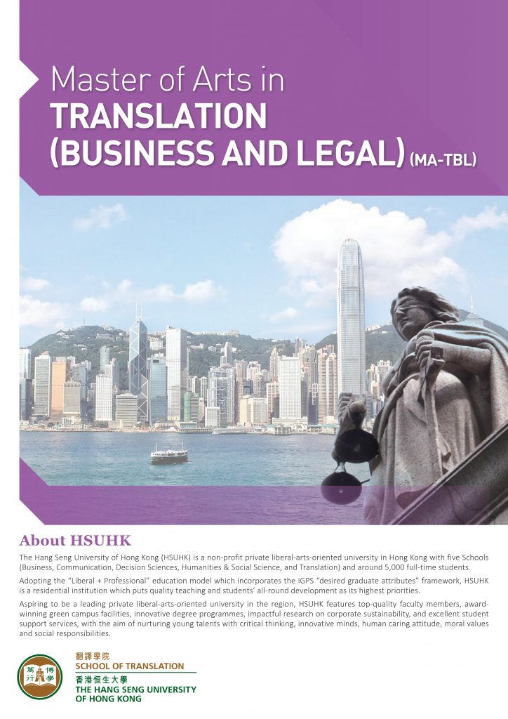 MA in Translation (Business and Legal)