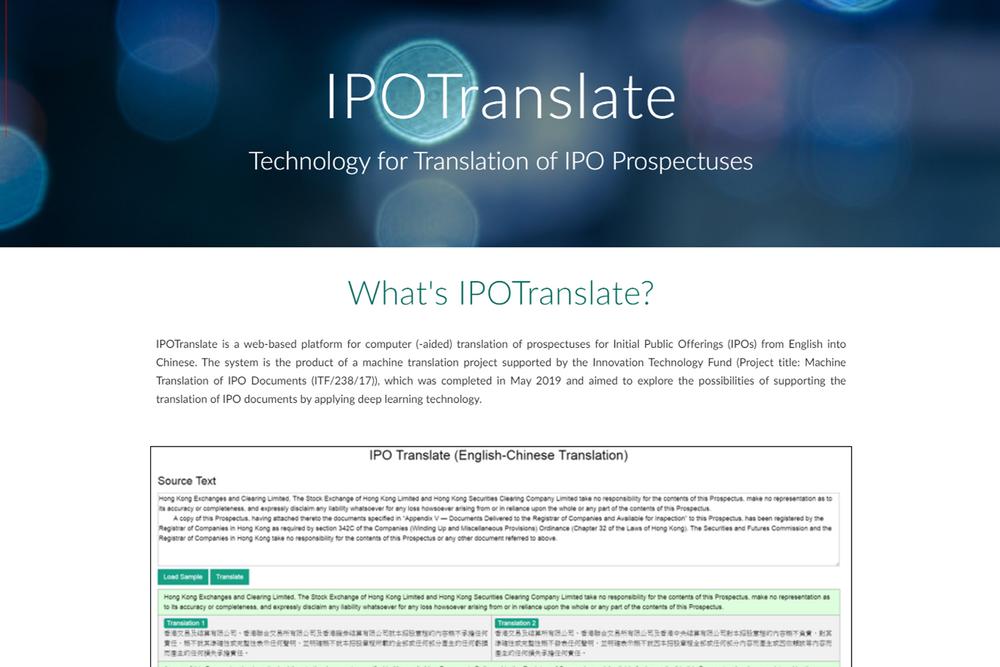 IPO Translation